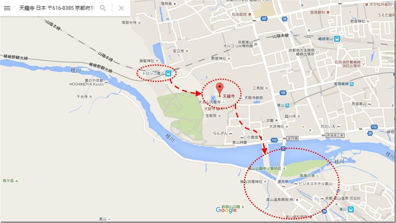 嵐山站-天龍寺-嵐山 地圖