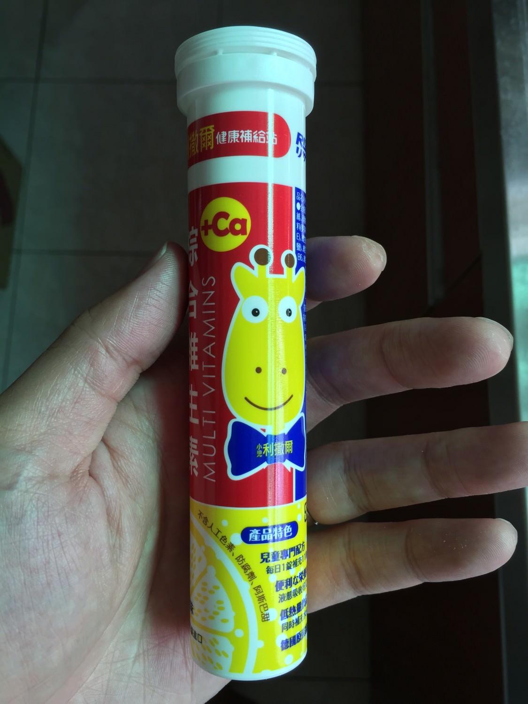 小兒利撒爾 兒童發泡錠加鈣 檸檬口味
