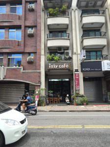 izzy 咖啡 安平總店