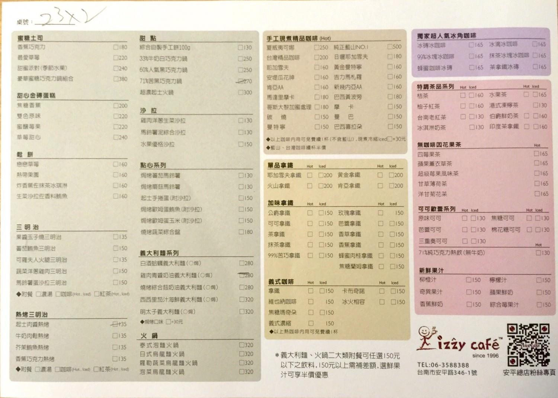 izzy cafe 菜單