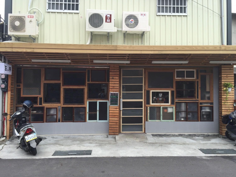 五八巷的正門口。用舊式窗戶的錯列外牆,非常有味道