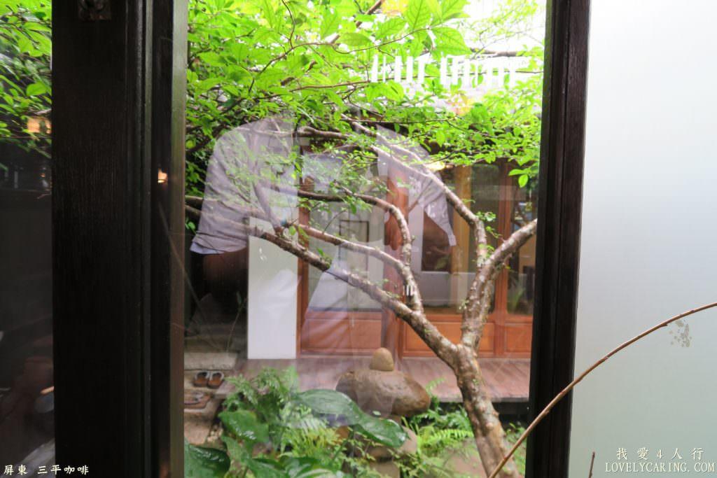 隱藏的內部庭院