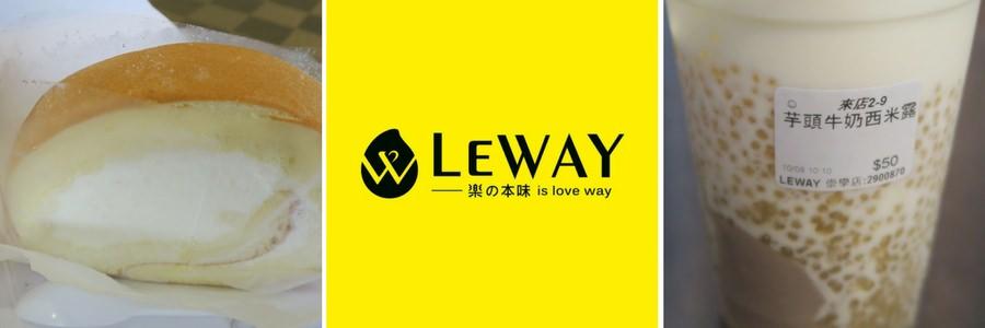 LeWAY 樂活本味