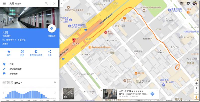 大開地鐵站的第一出口到 Yume家的路線圖