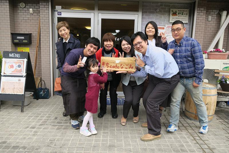 【2017日本出張關西賞櫻】まちcafeなごみ 銀髮族的私房咖啡廳,在這裡盡情揮霍時光吧