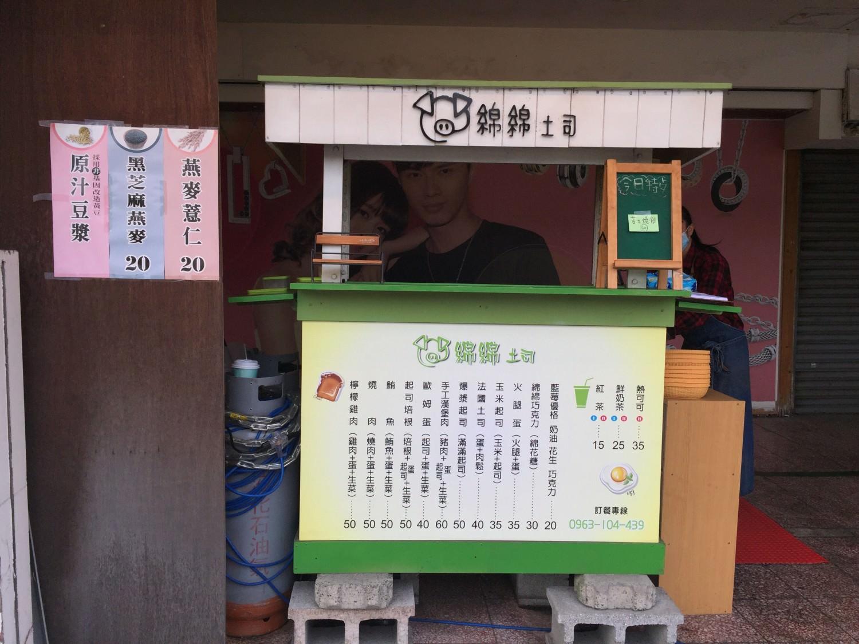 【愛吃府城】綿綿吐司,吐司專賣店手工漢堡是無敵好吃