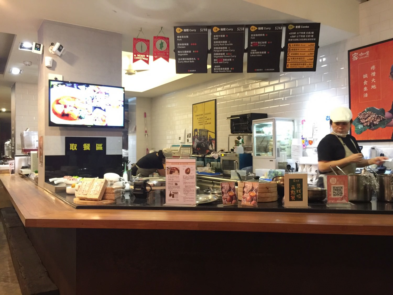 開放式的點餐區、取餐區跟廚房