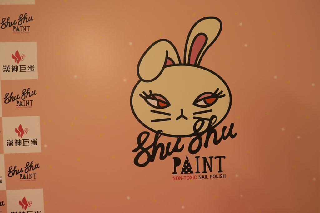 Shu Shu Paint 咻咻兔 @ 高雄漢神巨蛋六樓