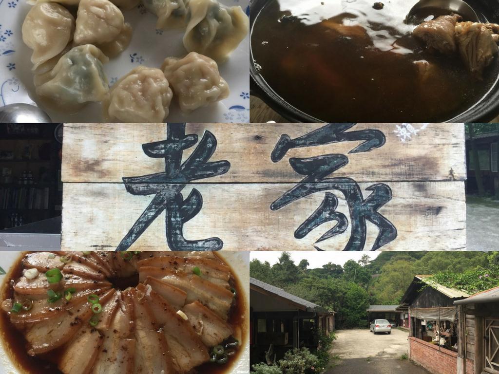 【愛吃府城】老家咖啡,隱藏在台南東山咖啡公路旁,會讓你想要再回去的鄉下老家