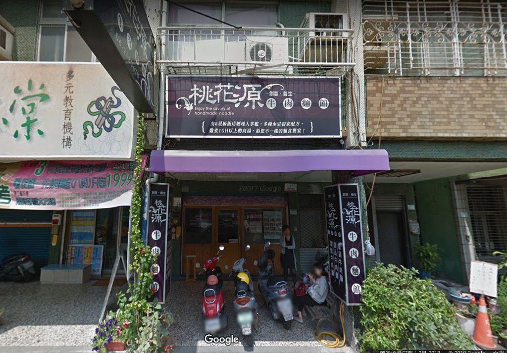 來源: Google 街景