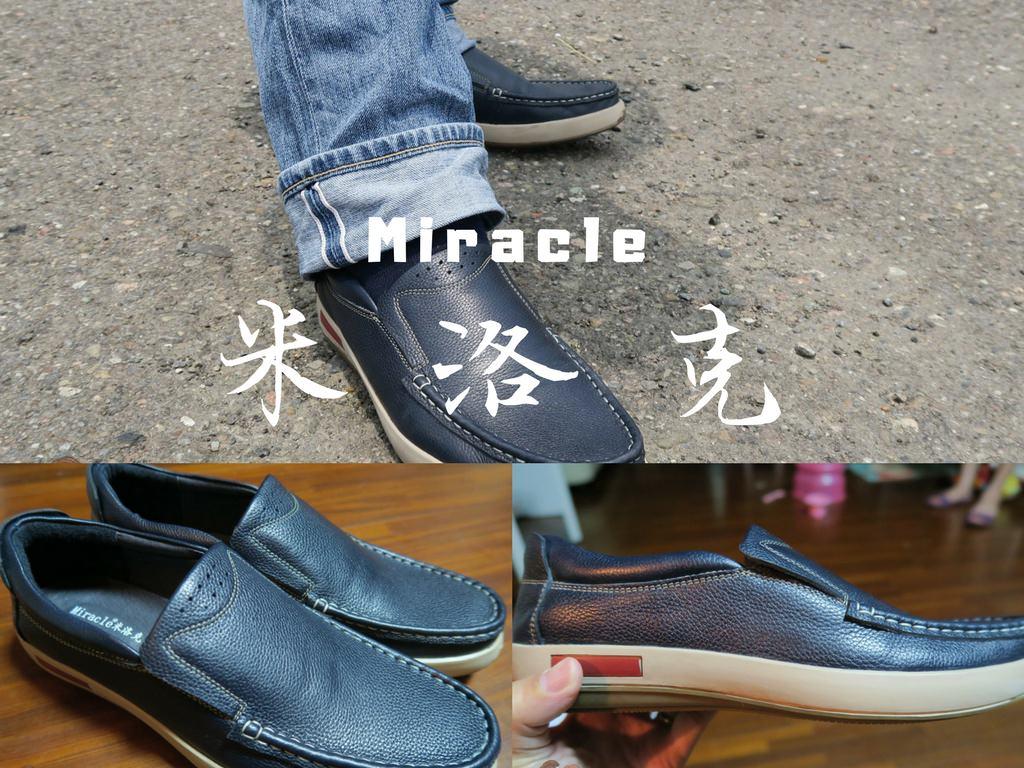 【愛好物】米洛克休閒鞋,搞定星期一到星期日的腳事情